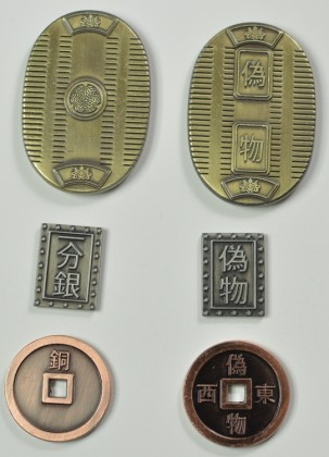 Fantasy Coins13