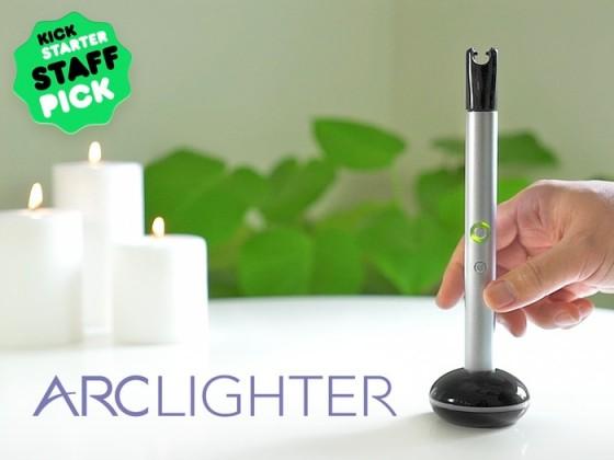Illume ArcLighter 1