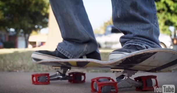 SkaterTrainer13