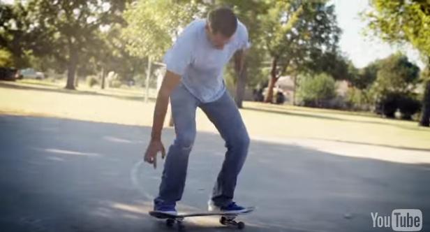 SkaterTrainer6