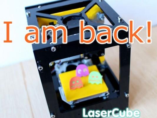 Laser Cube1