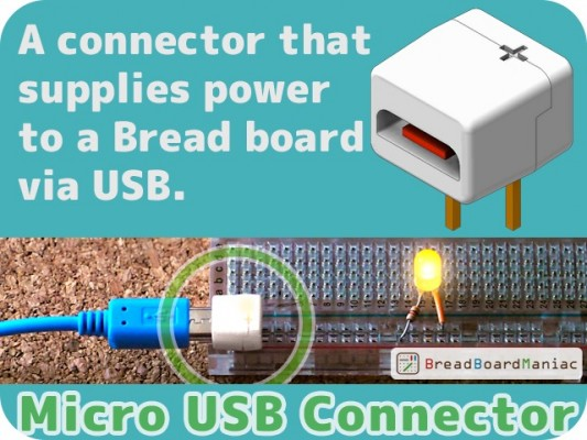 MicroUSBconnector1