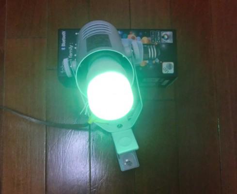 lumini6