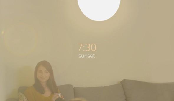 Sunn Light4