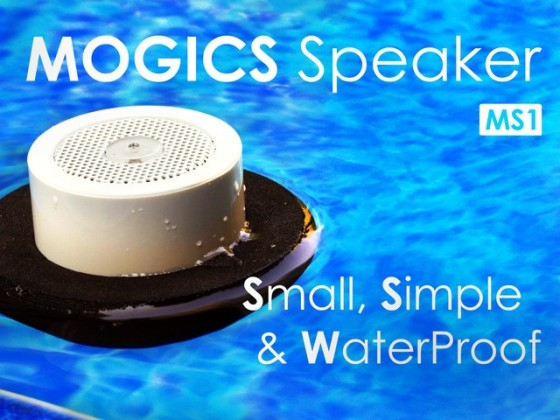 Mogics Speaker1