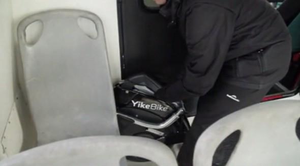 YikeBike8