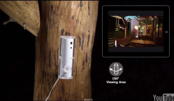 iSensor HD Patio10