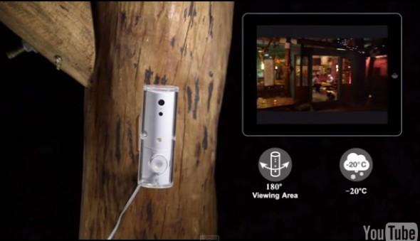 iSensor HD Patio11