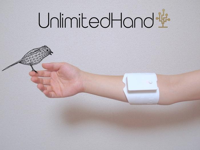 UnlimitedHand1