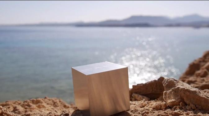 Element Cube3