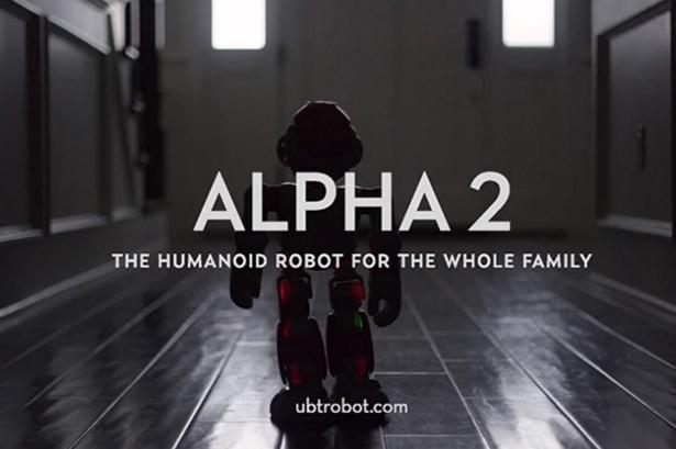 alpha2_1.jpg