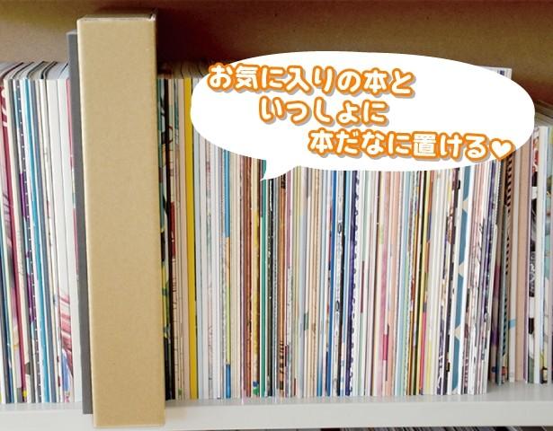 bookstand11.jpg