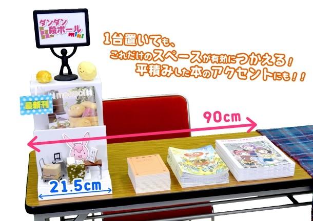 bookstand2.jpg