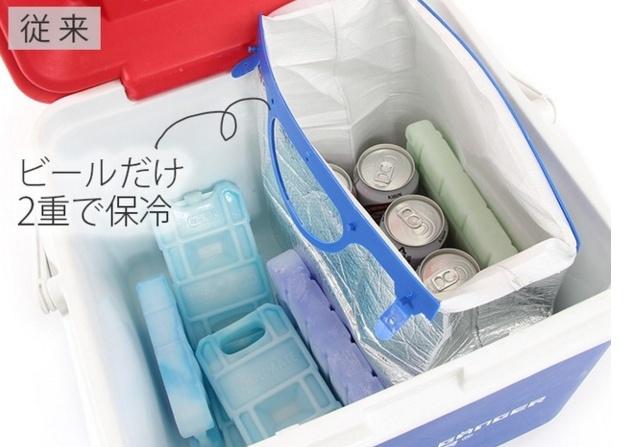 Beer coolant 2.jpg
