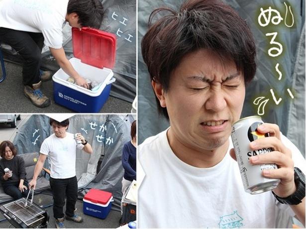 Beer coolant 3.jpg