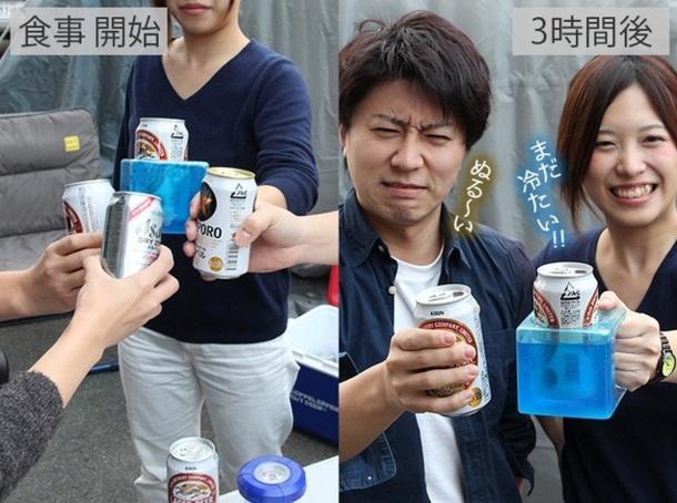 Beer coolant 4.jpg