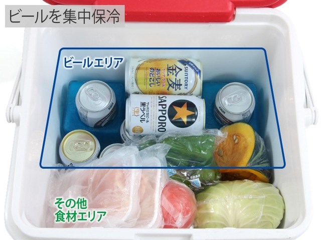 Beer coolant 6.jpg