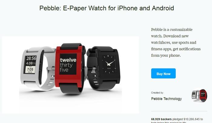 pebble37.jpg
