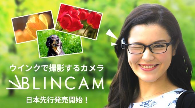 Blicnam1.jpg