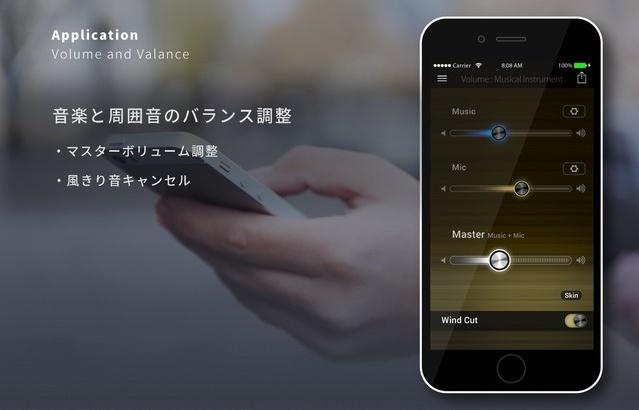 MonitorEarphone7.jpg