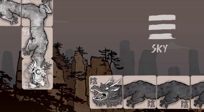 TaoLong5.jpg