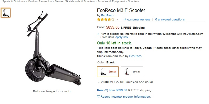 EcoReco16.jpg