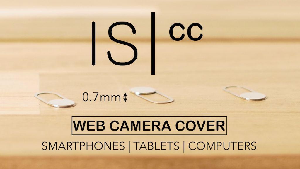 iscc1.jpg