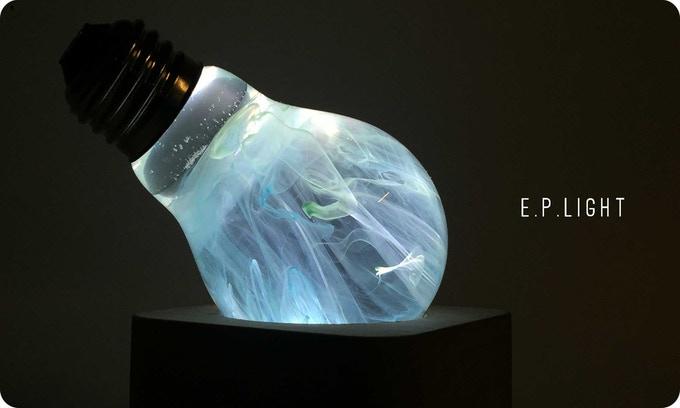 EPLight3.jpg