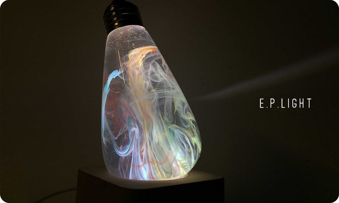 EPLight5.jpg