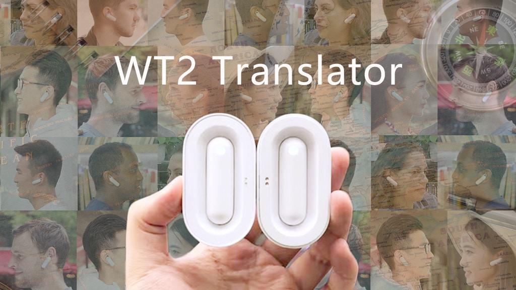 WT220.jpg