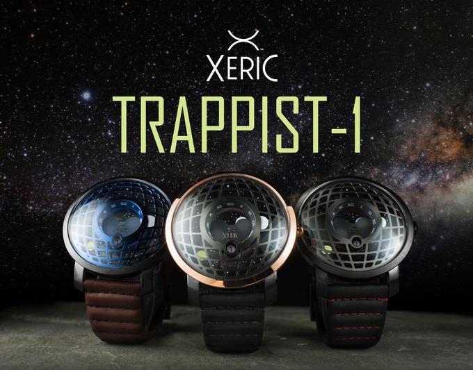 Xeric2.jpg