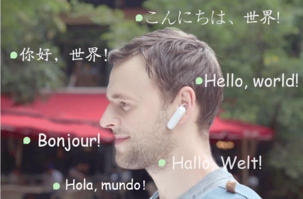 translator03.jpg