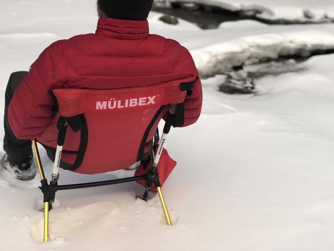 MULIBEX18.jpg