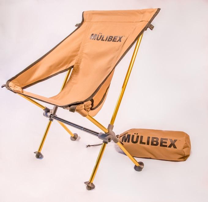 MULIBEX5.jpg