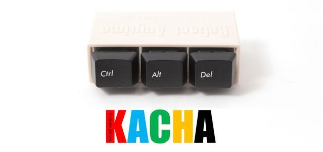 kacha2.jpg
