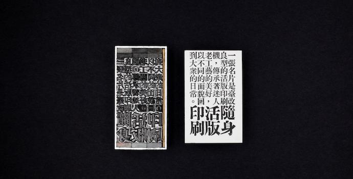 ichimai2.JPG