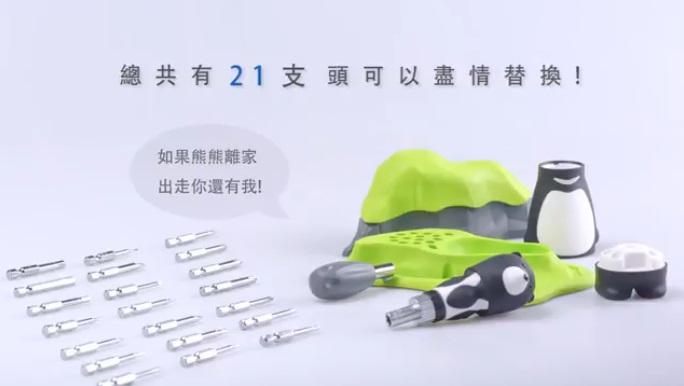 tool box 2.jpg