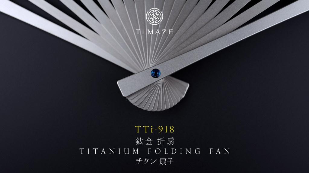 timaze1.jpg