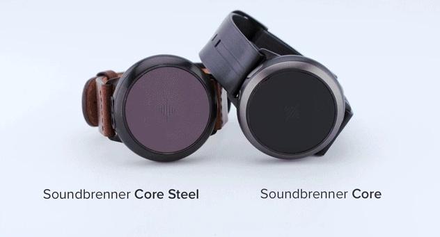 SoundbrennerCore13.jpg