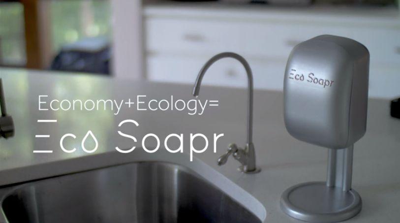 Eco Soapr18.jpg