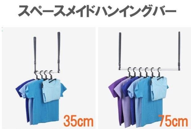 hanger 12.jpg