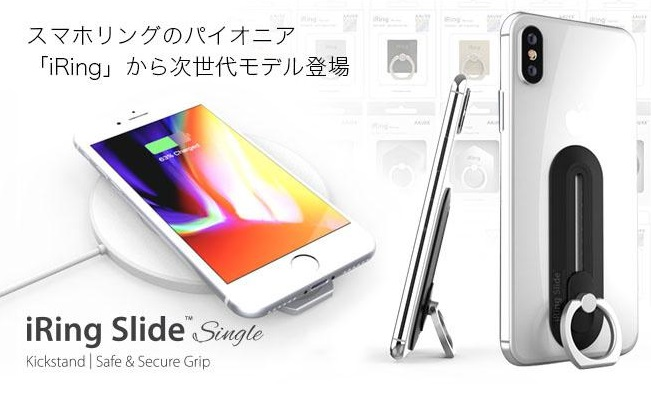 phone holder 1.jpg