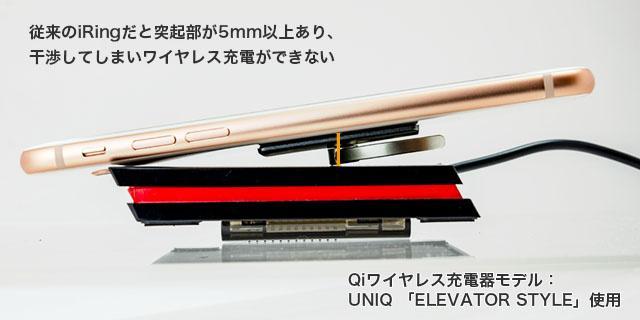phone holder 6.jpg