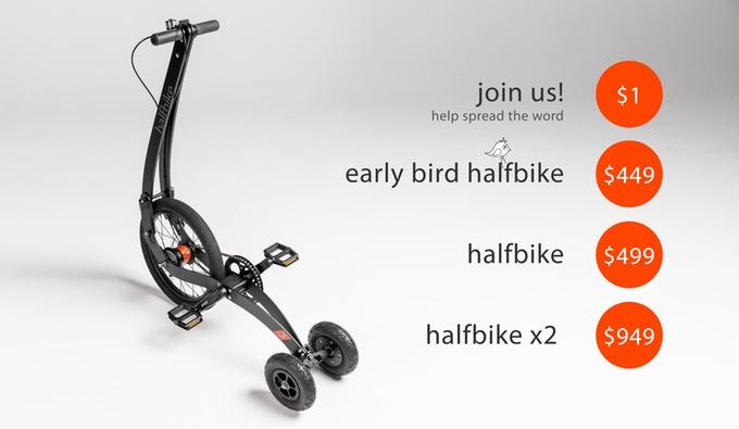 Halfbike16.jpg