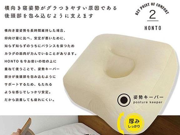 pillow 6.jpg