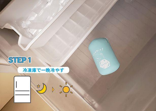 towel6.jpg