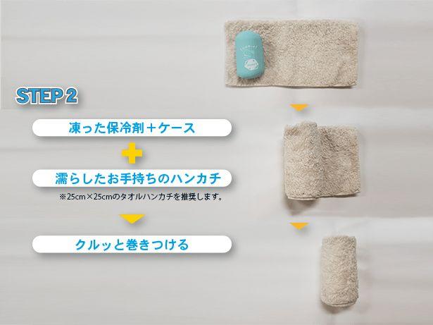 towel7.jpg