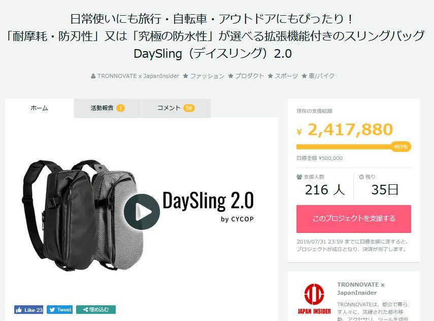 daysling1.jpg