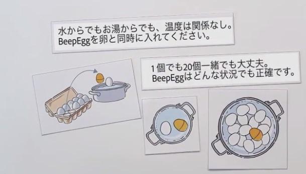 egg sensor 4.jpg
