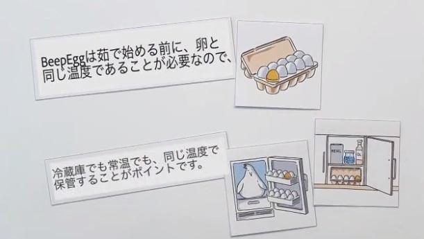 egg sensor 5.jpg